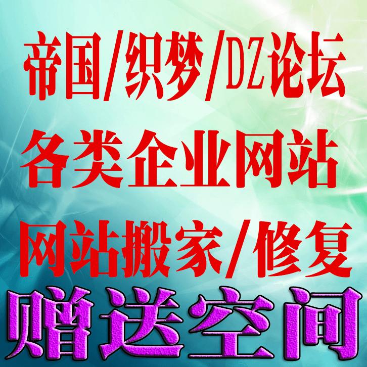 http://www.icpq.net/images/banqian.png
